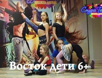 Восточные танцы для девочек